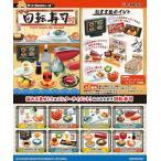 ぷちサンプル ぷち回転寿司 1BOX(8個入り) リーメント