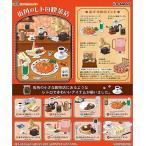 ぷちサンプル 街角のレトロ喫茶店 1BOX(8個入り)(再販) リーメント
