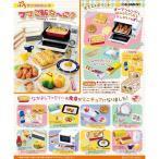 ぷちサンプル ママご飯な〜に? 1BOX(8個入り)(再販) リーメント【01月予約】