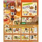 ぷちサンプル 夕やけ食堂 1BOX(8個入り) リーメント
