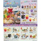 ショッピング桃屋 桃屋のおしゃレシピ! 1BOX(8個入り) リーメント