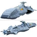コスモフリートスペシャル 宇宙戦艦ヤマト2199 ゼルグート級一等航宙戦闘艦 ドメラーズIII世 メガハウス
