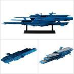 コスモフリートスペシャル 宇宙戦艦ヤマト2199 ガイペロン級多層式航宙空母艦〈シュデルグ〉 メガハウス