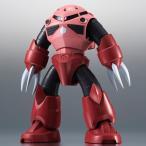 ROBOT魂 〈SIDE MS〉 機動戦士ガンダム MSM-07S シャア専用ズゴック ver. A.N.I.M.E. バンダイ