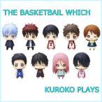 ワンコインミニフィギュアコレクション 黒子のバスケ 第2Q BOX(9個入り) コトブキヤ フィギュア