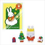 nanoblock クリスマスカード クリスマスツリー ミッフィー  カワダ