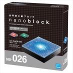 nanoblock LEDプレート USB カワダ