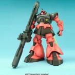 MG 1/100 MS-09RS シャア専用リック・ドム(再販) バンダイ プラモデル ガンプラ【03月予約】