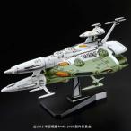 メカコレクション 宇宙戦艦ヤマト2199 No.06 ラスコー級 バンダイ