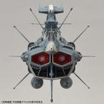 宇宙戦艦ヤマト2202 1/1000 地球連邦 アンドロメダ級一番艦 アンドロメダ ムービーエフェクトVer. バンダイ