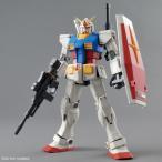MG 1/100 RX-78-02 ガンダム(GUNDAM THE ORIGIN版)スペシャルエディション バンダイ