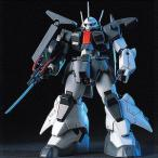 HGUC 1/144 No.014 AMX-011 ザクIII(再販) バンダイ
