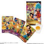 スーパードラゴンボールヒーローズ カードグミ2 1BOX(20個入り) バンダイ