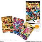 スーパードラゴンボールヒーローズ カードグミ3 1BOX(20個入り) バンダイ