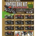 1/24 ヴィンテージバイクキット Vol.3 KAWASAKI ZEPHYRχ 1BOX(10個入り) エフトイズ・コンフェクト