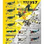 1/144 ウイングキットコレクション VS7 1BOX(10個入り) エフトイズ・コンエフェクト