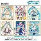初音ミク ビジュアル色紙コレクション ガムつき 1BOX(15個入り)(初回特典付き) エンスカイ