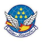 航空自衛隊ステッカー 1(ブルーインパルス) 44-925 やのまん