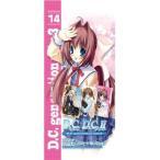 ブシロードトレーディングカードセレクション Vol.14 ダ・カーポ ジェネレーションミックス3 1BOX(12パック入り) ブシロード