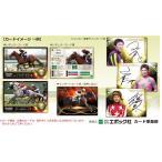 ホースレーシング トレーディングカード2015 1BOX(18パック入り) エポック社