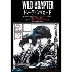 WILD ADAPTER トレーディングカード 1BOX(8パック入り) ムービック