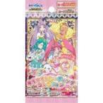 スター☆トゥインクルプリキュア キラキラトレーディングコレクション 1BOX(20個入り) エンスカイ