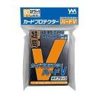 カードプロテクターハードV ネオブラック 1BOX(30パック入り) やのまん