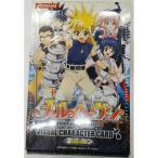 メルヘヴン ビジュアルキャラクターカード Vol.1 1BOX(15パック入り) コナミ