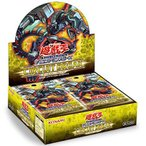 遊戯王OCG デュエルモンスターズ CIRCUIT BREAK BOX 1BOX(30パック入り) コナミ
