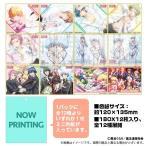 美男高校地球防衛部LOVE!LOVE! トレーディングミニ色紙 1BOX(12個入り) ブシロードミュージック