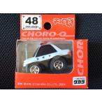 チョロQ スタンダード タカラ No48《トヨタ クラウンパトロールカー》