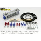 SP武川製 コンパクトAWキット3フィンオイルクーラーキット★モンキー(FI車にも装着可) ゴリラ(09-07-2711)