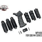 9パターン選択可能 G&P WP141B WA M4対応 I.A.グリップ BK  ウェスタンアームズ マグナブローバックシリーズ 検)VFC KSC INOKATSU PRIME