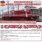 鉄コレ遠州鉄道1000形(1001編成)2両セットA     TM76