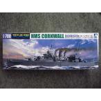 1/700 ウォーターライン 限定 英国海軍重巡洋艦 コーンウォール インド洋セイロン沖海戦