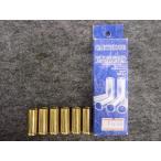 357マグナム ガス銃専用カートリッジ(6本入)