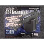 G36C BOXマガジン ライラクス