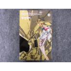 WAVE 1/144 ファイブスターストーリーズシリーズ No.05 ナイト オブ ゴールド Ver.3