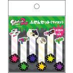 【送料無料】スプラトゥーン2 Splatoon2 ふせんセット(アイコン) 高さ11.5cm SPZ28