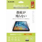 エレコム 9.7インチiPad Pro保護フィルム 防指紋エアーレス 高光沢 TB-A16FLFANG 1個