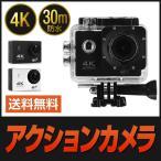 アクションカメラ 防水カメラ スポーツカメラ 4K 1600万画素 1080P 30M防水 WiFi機能付 170度広角レンズ