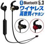 Bluetooth ワイヤレス イヤホン 高音質 bluetooth イヤホン ワイヤレスイヤホン ブルートゥース イヤホン iphone 7 8 イヤフォン