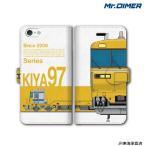 JR東海 キヤ97 0・100番台 スマホケース iPhone6s iPhone6 【手帳型ケースタイプ:ts1063na-umc02】 鉄道 電車 ミスターダイマー Mr.DIMER[◆]