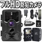 防犯カメラ 家庭用 屋外 ワイヤレス 電池式 トレイル