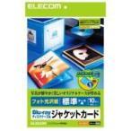 Yahoo!スマホグッズ インク通販 ホビナビ[ELECOM(エレコム)] 大切な思い出、そのままじゃもったいない!Blu-rayディスクケースジャケットカード EDT-KBDT1 【メーカーお取り寄せ】