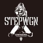 カッティングステッカー ホンダ(HONDA)ステップワゴン STEP WAGON bondage 車 カー ステッカー アクセサリー シール ガラス[◆]