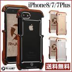 【送料無料】R-JUST METAL&WOOD iPhone 7 iPhone7 plus PLUS 最強耐衝撃・防振 軽量航空アルミ 高級バンパー 木製 バンパーケース スマホケース