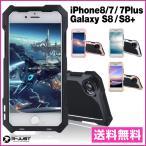 【送料無料】R-JUST LEN THREE-PROOF iPhone 7 iPhone7 plus PLUS Galaxy S8 S8+ 最強耐衝撃・防振 軽量航空アルミ 高級バンパー バンパーケース スマホケース
