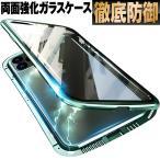 iphoneケース スマホケース マグネット バンパーケース 携帯ケース クリアケース  iphone iphone11 Pro ProMax iPhoneXS iPhoneXSMax iPhoneXR iphoneX iphone8