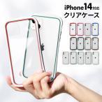 iPhone12 Pro Max mini iPhone 12 se ケース 11 xr xs x 8 7 第2世代 第二世代 iphoneケース スマホケース アイフォン カバー シンプル かわいい クリア 透明
